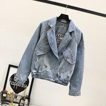 Jvzkass 2019 new spring Korean loose wild embroidery denim jacket female students short coat Z119