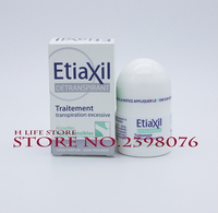 Etiaxil Roll On Antiperspirant For Armpits Sensitive Skin 15ml Body Care Deodorant Fresh Remove Body Odor