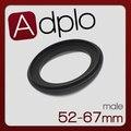 Мужской 52 мм - 67 мм 52 - 67 52 мм до 67 мм макро-объектив обратный кольцо