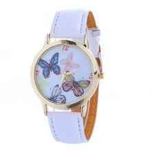 Graceful women watch Butterfly Pattern Fashion Women Colored PU Leather charming Watch gift relogio feminino Dropshipping NMB23