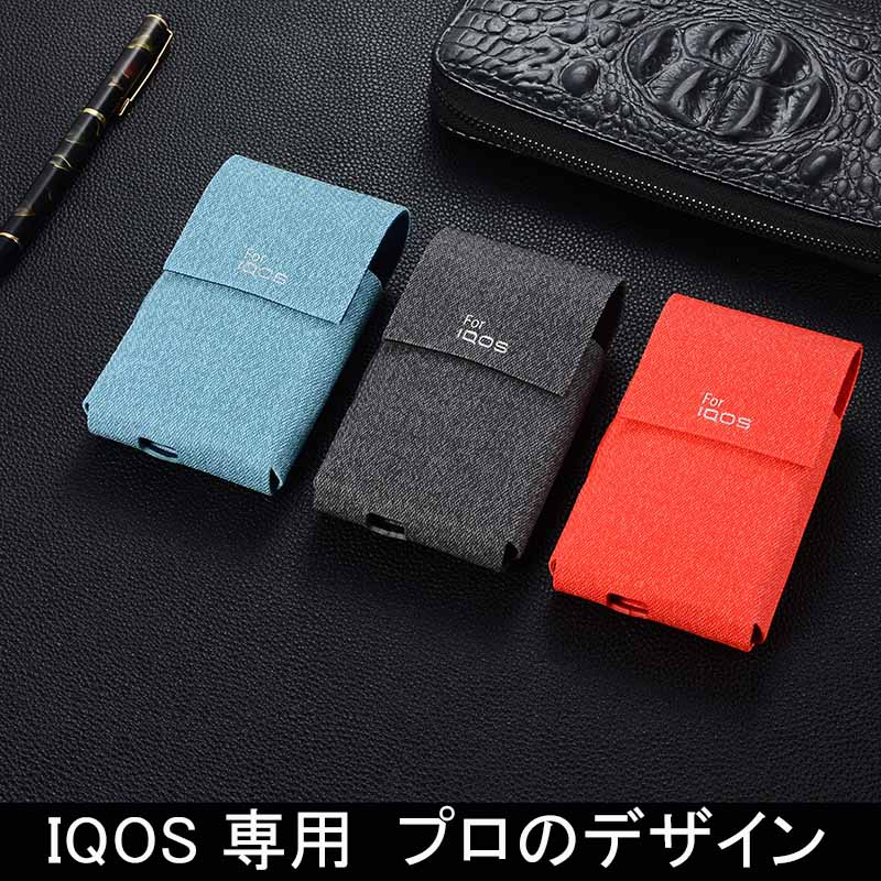FERSHA Electronic Cigarette Carrying Case for Japan IQOS II Three Generations New Electronic Cigarette Case