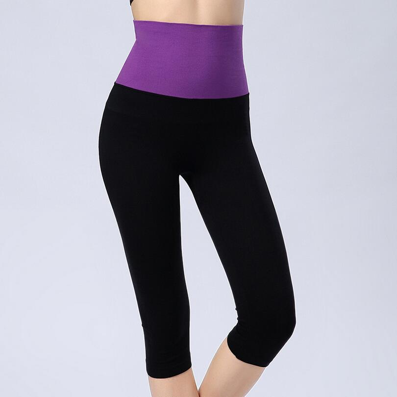 Popular Wear Yoga Clothing-Buy Cheap Wear Yoga Clothing lots from ...