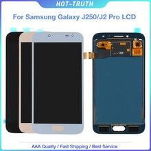 10 adet/grup Samsung Galaxy J2 pro 2018 J250 J250F lcd ekran ve dokunmatik ekranlı sayısallaştırıcı grup ayarlamak parlaklık