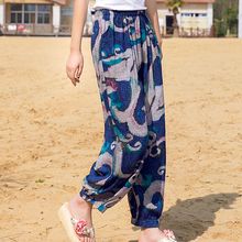 Summer women pant 2018 Vintage floral print Pants women wide leg pants Elastic waist casual pant female plus size plus floral and geo print wide leg pants
