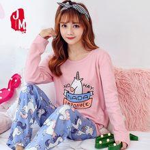 d47f12f2399b Promoción de Cute Pajama - Compra Cute Pajama promocionales en ...