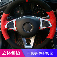 Newest ABS Chrome Steering Wheel Decoration Frame Trim For Mercedes Benz C GLC CLA A Class