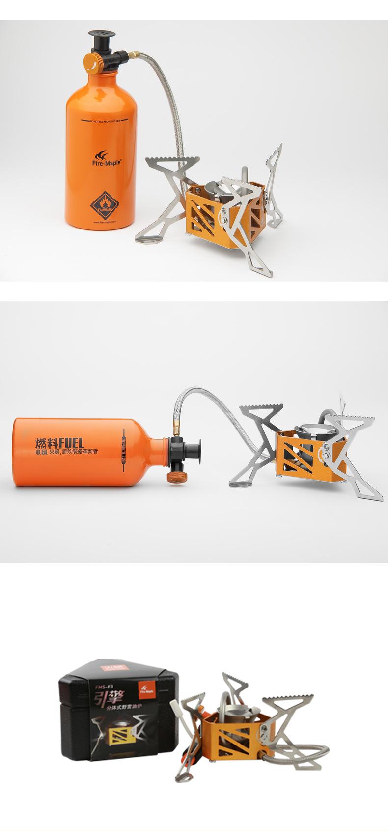 Réchaud à essence Fire-Maple aliexpress HTB15oUePFXXXXb7XXXXq6xXFXXXn