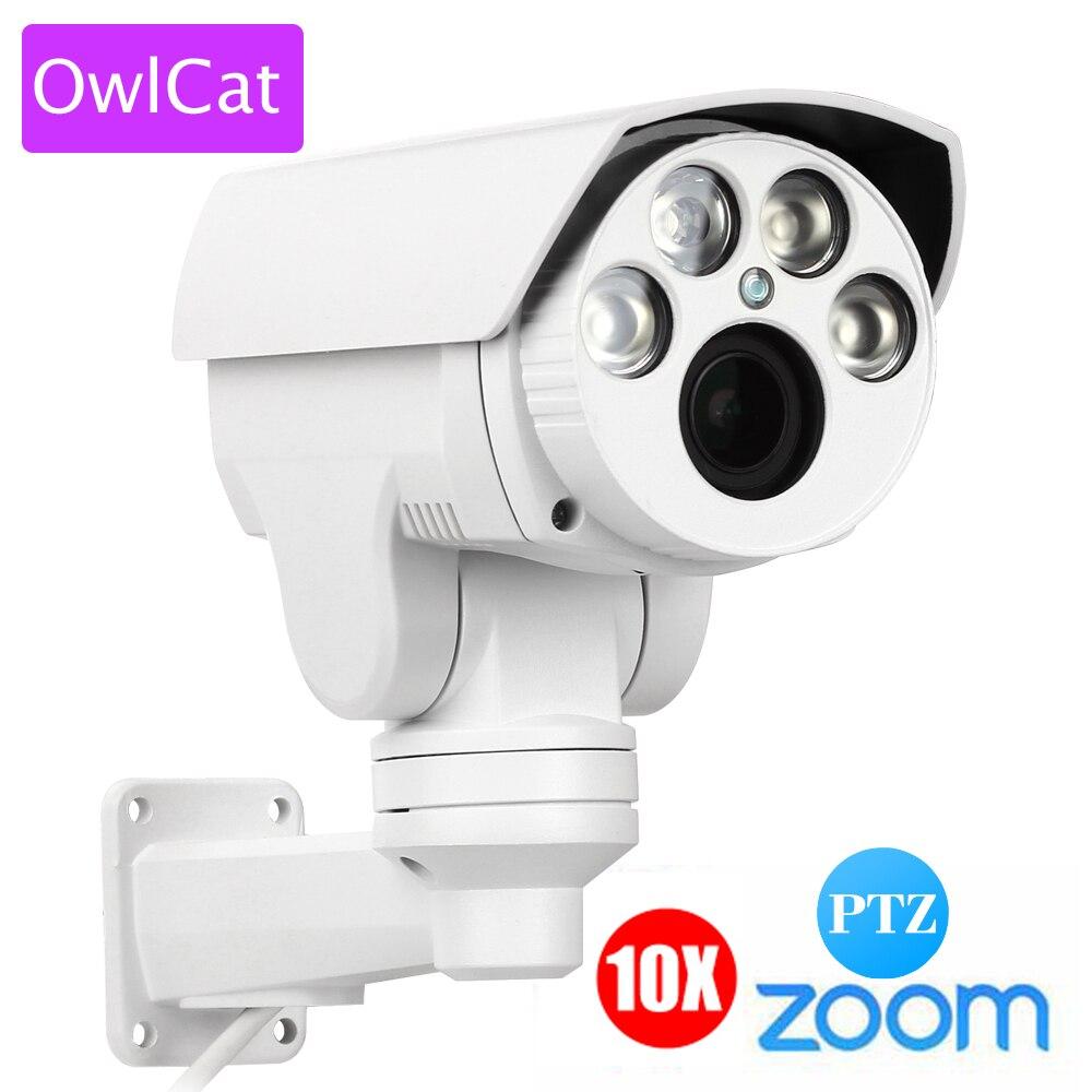 Owlcat Full HD 1080 p PTZ IP cámara exterior 4X 10X motorizado girar Pan Tilt Zoom Varifocal 2MP noche Onvif