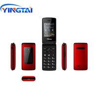 Мобильные телефоны #3