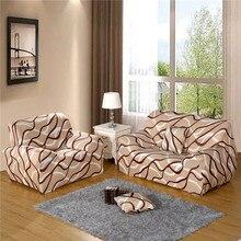 Sunnyrain de onda de color beige elástica sofá cubierta impreso cubierta de sofá seccional sofá moderno sofá cubierta funda lavable a máquina