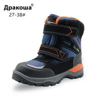 Apakowa Boys Snow Boots Warm Winter Woolen Boots for Boys Kids Safety Snow Weather Waterproof Ankle Boots Boy's Shoes Size 27 38