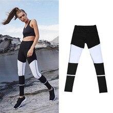 Nuevo de las mujeres de yoga pantalones sexy vogue leggings running tight empuja hacia arriba atractivo negro-blanco patchwork sport jogging yoga fitness pantalones