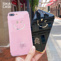SIKAI 2017 Case For IPhone 7 Cover For IPhone 7 Plus Case Protective Cover For IPhone