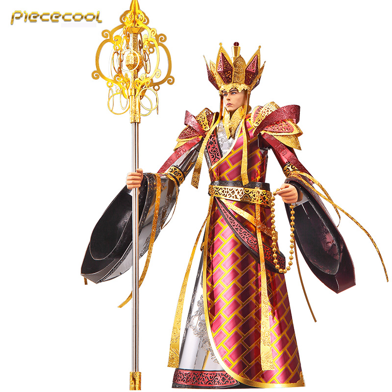Piececool 3D Metal Nano Puzzle The Holy Monk Of Tang Diy 3D Laser Metal Assemble Model