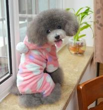 Soft Pet Dog Hoodie Puppy Cat Clothes Fleece Leopard Print Costume Coat Jumpsuit