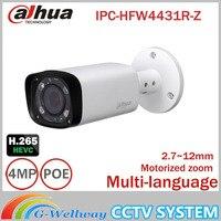 Dahua 4mp Bullet Camera IPC HFW4431R Z 80m IR Night Camera With 2 7 12mm VF