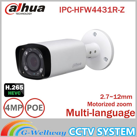 Dahua 4mp Bullet Camera IPC-HFW4431R-Z 80m IR Night Camera with 2.7~12mm VF lens Motorized Zoom Auto Focus Bullet IP Camera bullet camera tube camera headset holder with varied size in diameter