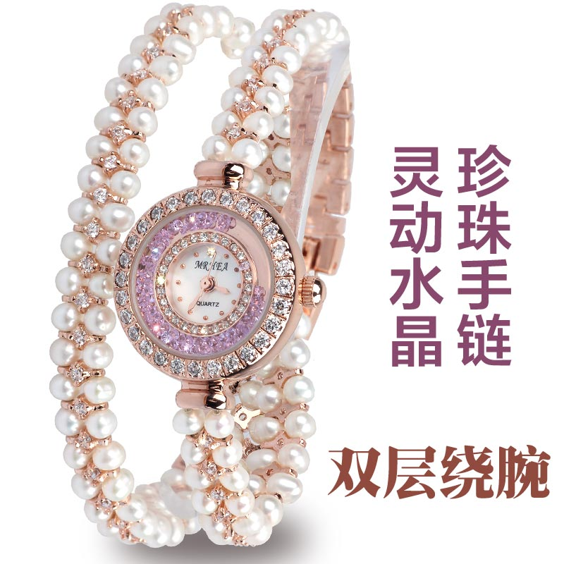 Authentic pearl winding multi-ring diamond women's fashion fashion table quicksand crystal watch dial watch