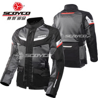 2018 Summer New SCOYCO Man Motorcycle Riding Jacket JK60 Breathable Motocross knight motorbike Jackets Made of 600D Oxford cloth