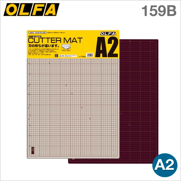 2018 Hot Sale Top Fashion Original Installation Import R Olfa Cutting Plate 159 B/a2 Two-color Double-sided Diy Manual