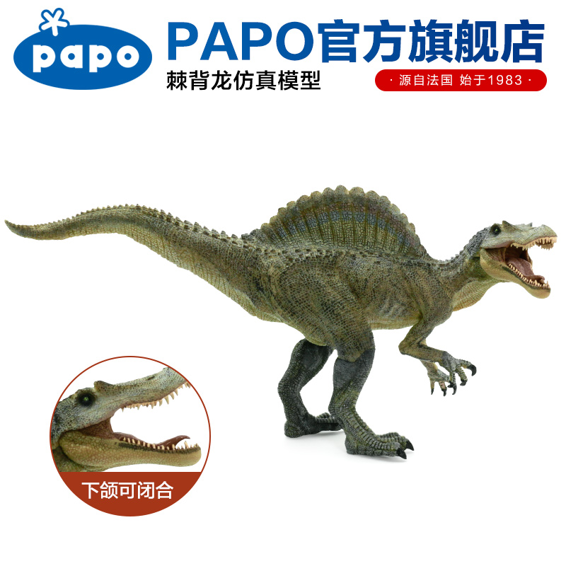 2017 new Papo Acroncantosaurus Simulated Dinosaur Model Museum ...