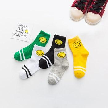 High Quality 5 Pairs Socks Set New Fashion Happy Kids Soft Sock Baby Boy Girl Cotton Sock Children's Socks For Women Miaoyoutong 1