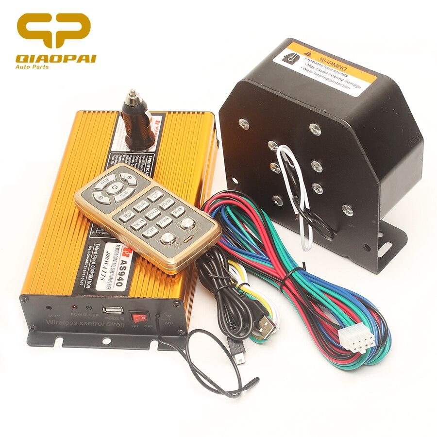 Police Siren Sound 12V 400W Megaphone Multi tone Claxon Horn Super Loud Speaker Impedance 11 Ohm
