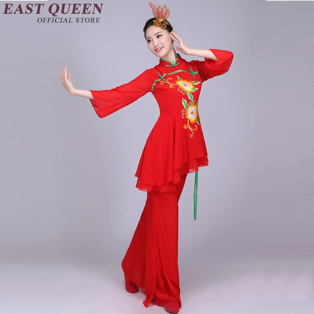 cde016f36dff Oriental dance costumes women chinese folk dance female chinese dance  costumes ancient chinese costume dancewear KK347