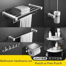 Современный набор оборудования для ванной комнаты настенный 304 из нержавеющей стали аксессуары для ванной набор полотенце с рисунком стойка для душа корзины
