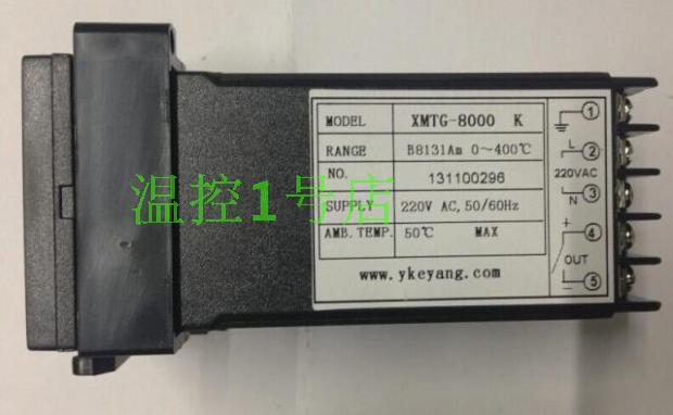 Genuine  HOPE keyang temperature controller XMTG-B8131AM XMTG-8000 genuine shanghai yatai xmt 3000 xmtg 3412 xmtg 3412 n temperature controller