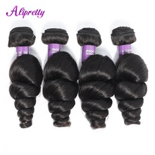 Alipretty Loose Wave Hair Bundles 8 To 28 Inch Non-remy Indian Hair 1/3/4 Bundles Full And Thick Natural Color Human Hair Weaves