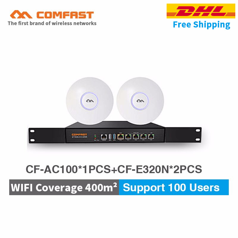 Cheaper Set Wifi Coverage Solution For 400m.sq CF-AC100 Gigabit AC Authentication Gateway Routing+2pcs 300Mbps POE Ceiling AP