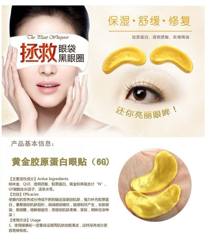 10 Pairs Eye Mask Eye skin care patches Deep moisturizing Powerful Anti aging wrinkle Free Shipping 4