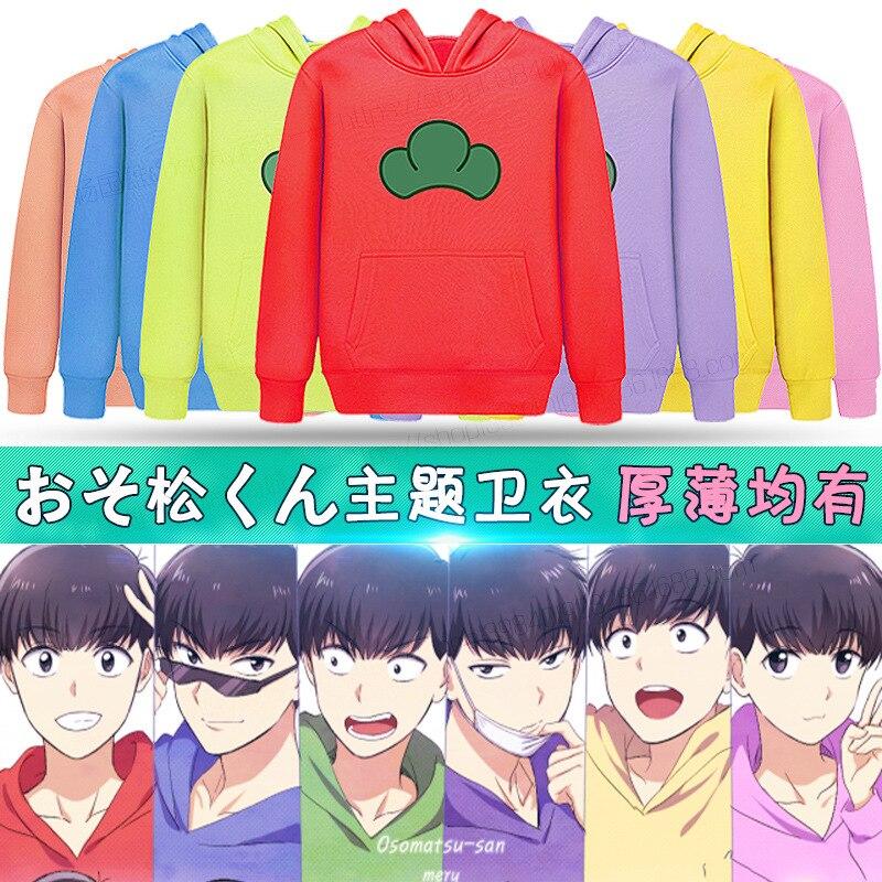 6 couleurs en Stock m. Osomatsu San pull d'été sweat Anime Osomatsu-San pull livraison gratuite