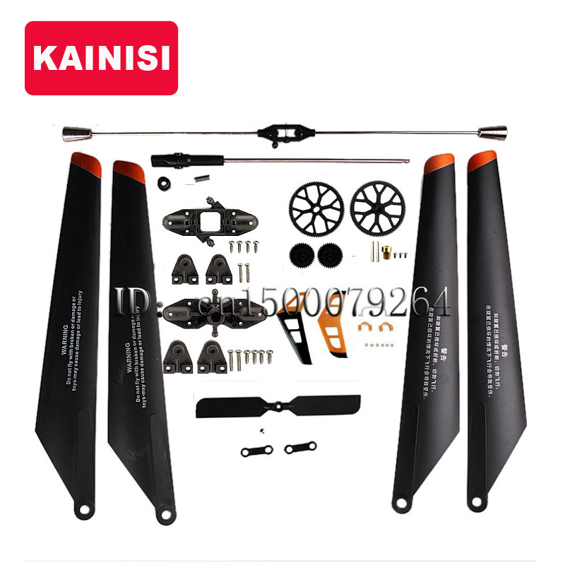Double Horse 9053 Parts Main Rotor + completed quickly replace worn parts double horse DH9053 RC helicopter electric toy