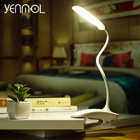 Yenmol Reading Table Desk Lamp Led Eye Protection Three Levels Brightness Switch Dimmer Clip Design Can
