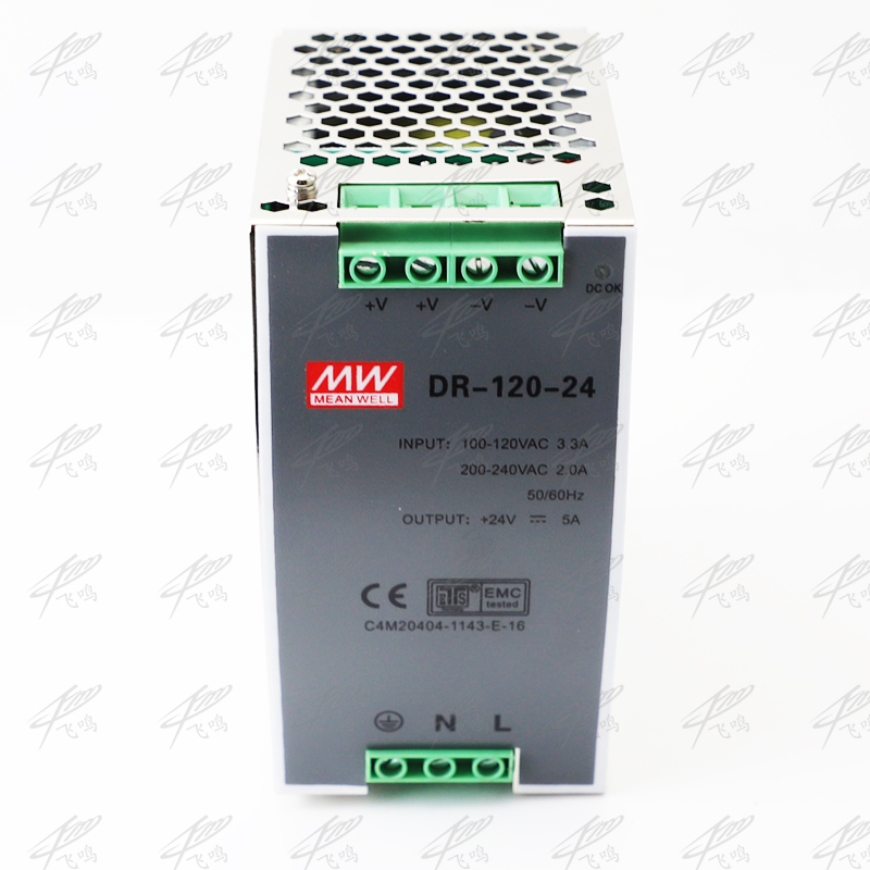цена на DR-120-24 120W 24V 5A Din rail Single Output Switching power supply ac dc converter