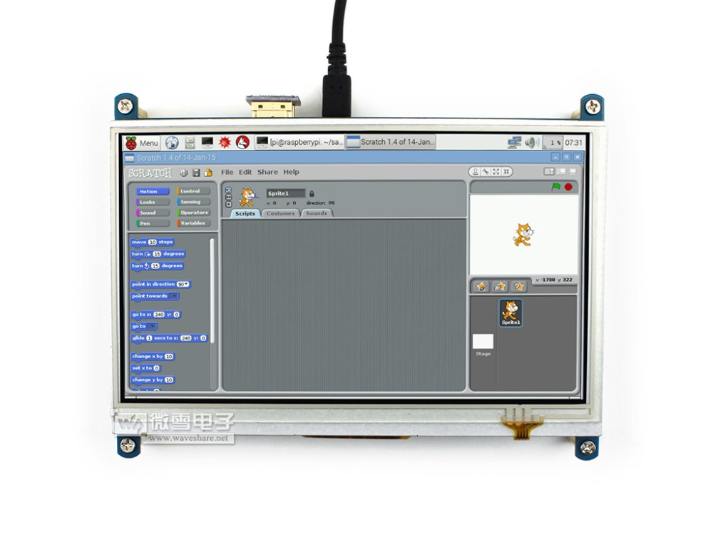 7inch-HDMI-LCD-6