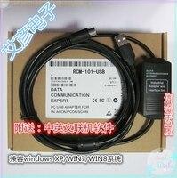 RCM 101 USB IAI electric cylinder driver ACON/PCON/SCON debug cable download line