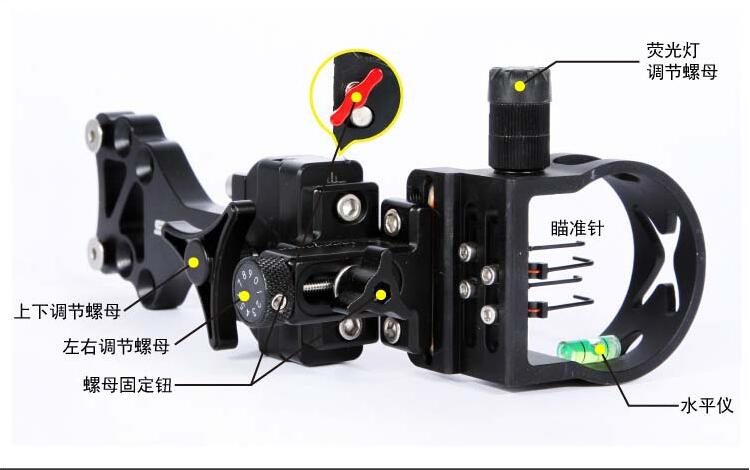 ФОТО Free shipping 4 Pin Compound bow optic bow sight .019 Micro Adjust for hunting and archery