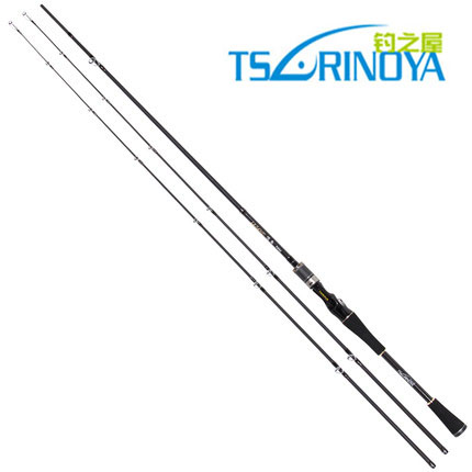Trulinoya Legend Double rod tip 2.1 m M / MH Casting Rods Carbon Lure Rod Throw pole fishing rod