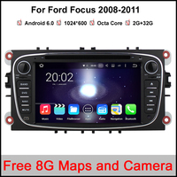 Android 6 0 1 Fast Boot Car DVD Multimedia Player For Ford Focus Mondeo 2G RAM
