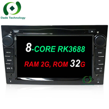 HD 1024*600 2 DIN Octa 8 Core Android 6.0 Car DVD Player GPS Radio For Opel Astra H Vectra Corsa Zafira B C G car stereo 4G WIFI