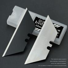 10 шт. специальные лезвия ножей стальной материал универсальный нож трапециевидные лезвия Замена DIY Искусство ремесленный резак инструмент