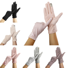 KLV Women Lace Sunscreen Gloves Summer Spring Lady Stretch Touch Screen Anti Uv