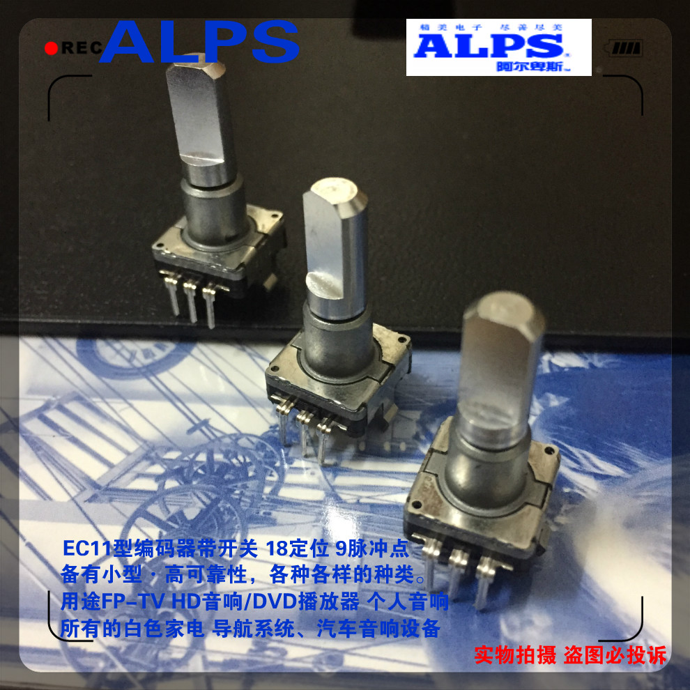 2pcs lor EC11E09244BS ALPS Switch EC11 Rotary Encoder With Switch 18 Positioning 9 Pulses Axis Length 20MM in Switches from Lights Lighting