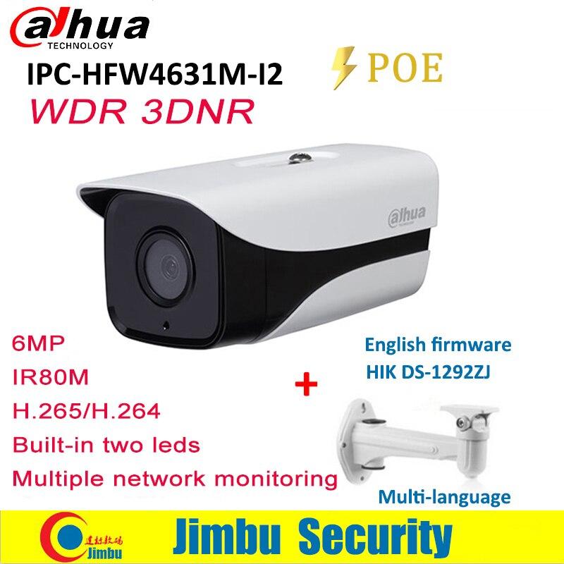 Dahua IP Camera POE 6MP IPC-HFW4631M-I2 IR80M WDR 3DNR AWB AGC H.265 / H.264 IP67 multi-language Multiple Monitoring Network dahua 6mp poe ip camera ipc hfw4631m i2 ip67 ir 80m h 265 wdr onvif outdoor came