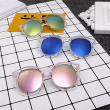 JAXIN New Children Transparent Box Color Reflective Sunglasses Fashion Male and Female Baby Personality