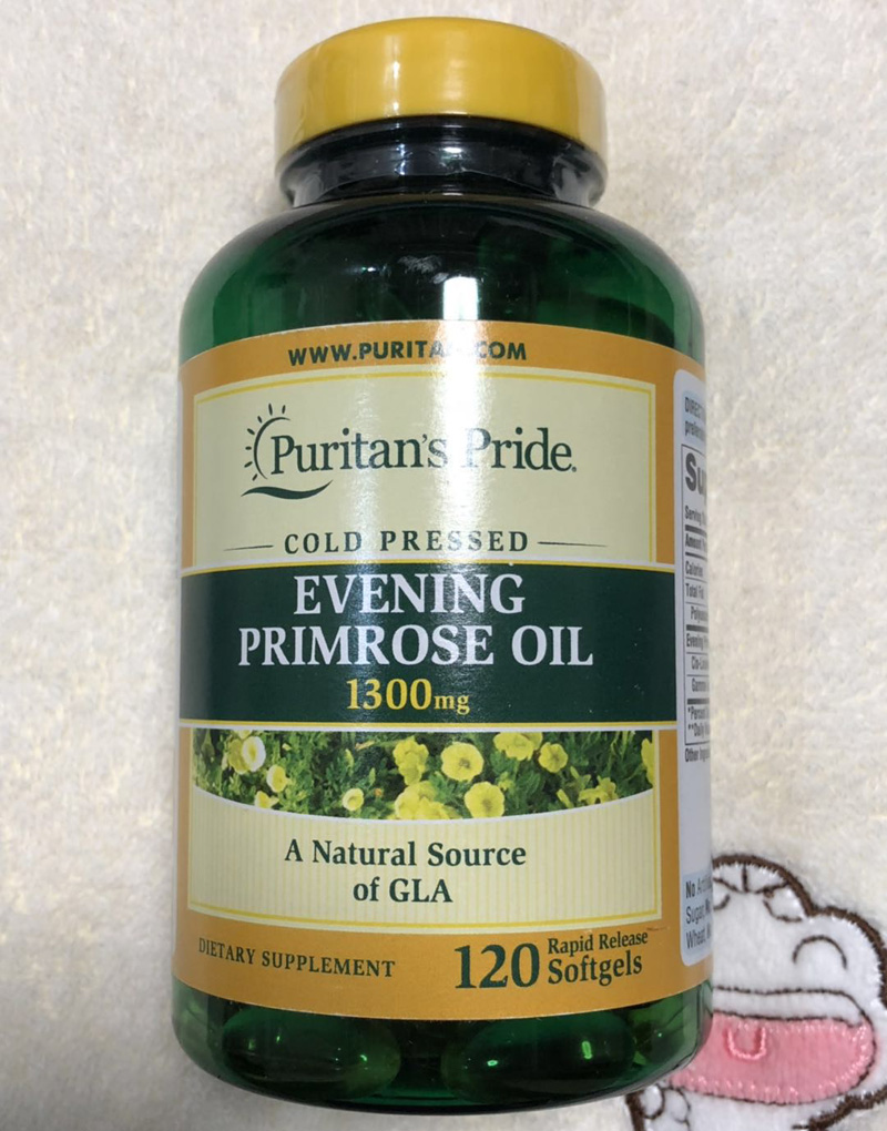 Free shipping Evening Primrose Oil 1300 mg A Natural source of GLA 120 pcs