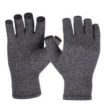 Мужские и женские защитные черные компрессионные перчатки с полупальцами для облегчения боли при артрите эластичные перчатки для запястного туннельного ревматоида